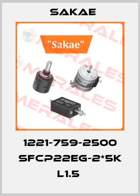 Sakae-1221-759-2500 SFCP22EG-2*5K L1.5  price
